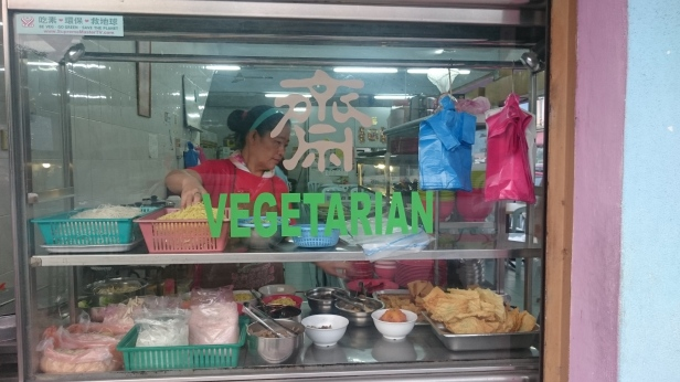 SunYuen Vegetarian Centre, 善缘素食之家 - Stall