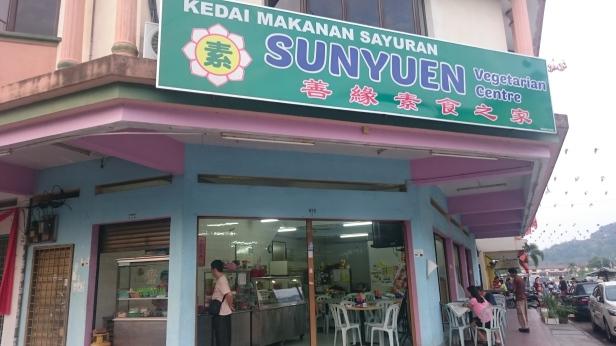 SunYuen Vegetarian Centre, 善缘素食之家