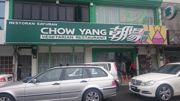 chow-yang-vegetarian-restuarant-%e6%9c%9d%e9%99%bd%e7%b4%a0%e9%a3%9f