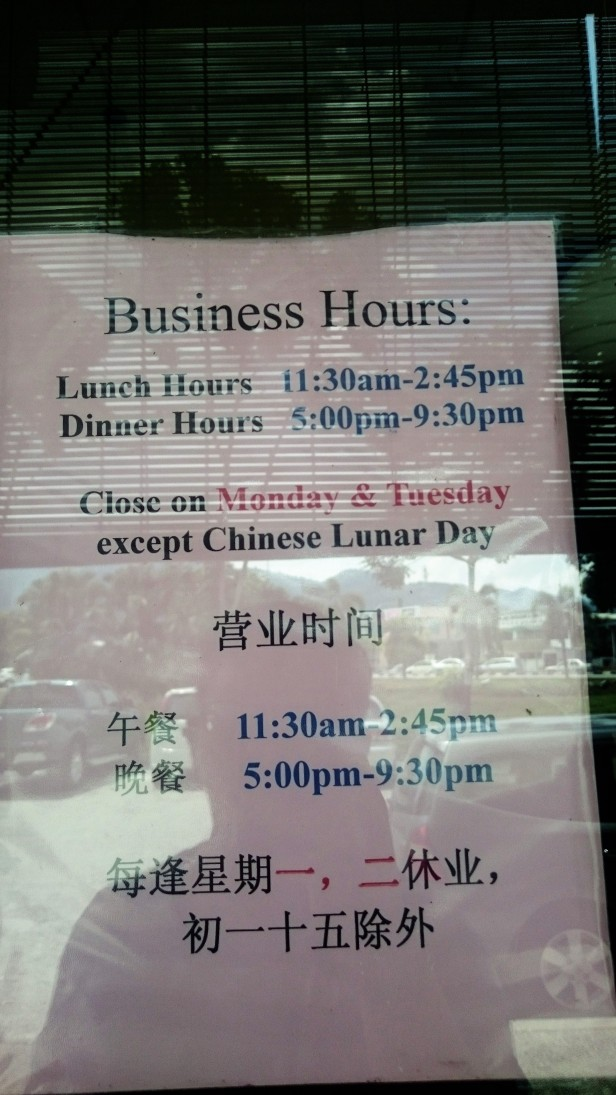 operating-hours