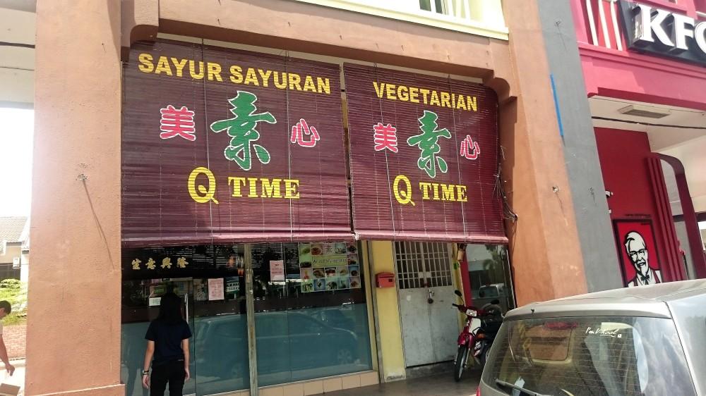 sayur-sayuran-vegetarian-q-time-%e7%be%8e%e5%bf%83%e7%b4%a0%e9%a3%9f