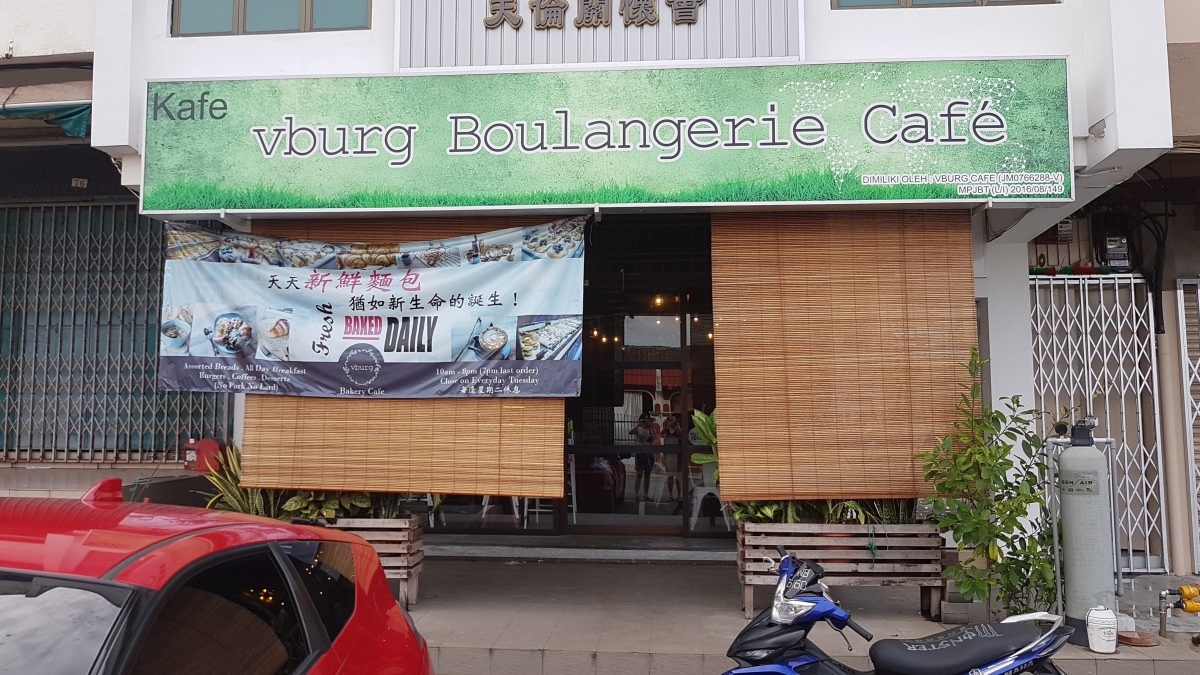 vBurg Boulangerie Cafe